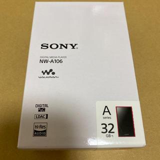 ソニー(SONY)のSONY ウォークマン Aシリーズ NW-A106(R) 新品 未使用品(ポータブルプレーヤー)
