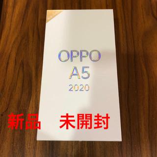 アンドロイド(ANDROID)のOPPO  A5  2020  ブルー 64GB  SIMフリー(スマートフォン本体)