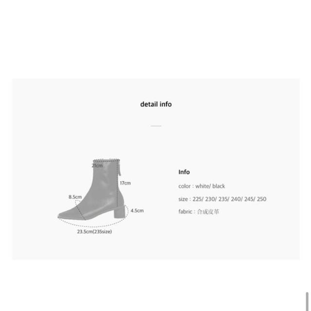 dholic(ディーホリック)のohotoro ブーツ レディースの靴/シューズ(ブーツ)の商品写真
