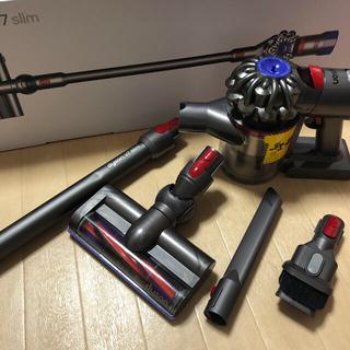 Dyson - Dyson V7 Slim SV11 SLM