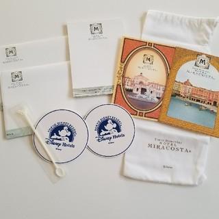 ディズニー(Disney)のディズニー☆ミラコスタ☆メモ帳等☆まとめ売り(ノート/メモ帳/ふせん)