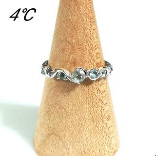4℃ - 4°C アクアマリンシルバーリング 12.5号