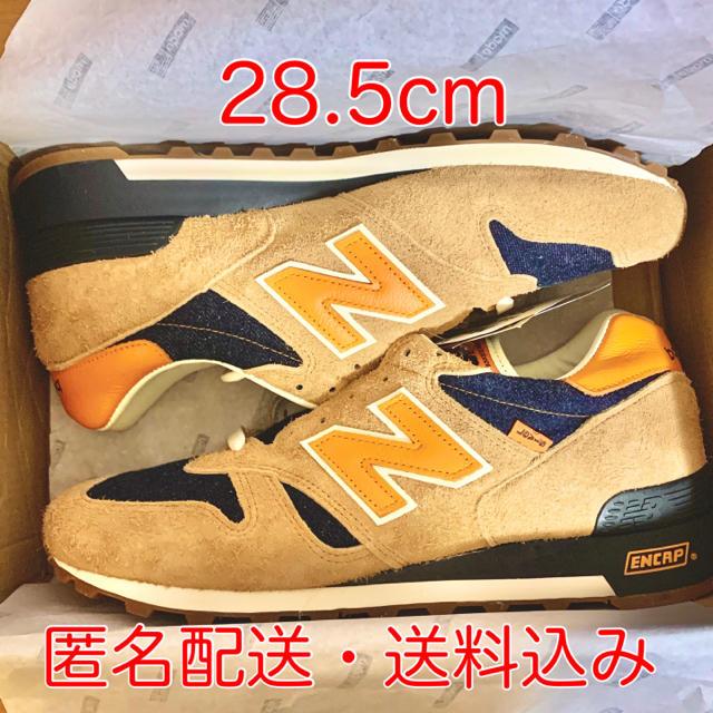 New Balance(ニューバランス)のLevi's® × New Balance M1300LV 28.5cm メンズの靴/シューズ(スニーカー)の商品写真