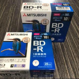 ミツビシ(三菱)のMITSUBISHIブルーレイディスク一回録画用 10枚入り×2 (ブルーレイレコーダー)