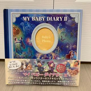 Disney - マイベビーダイアリーⅡ