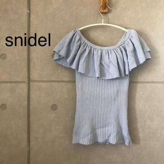 スナイデル(snidel)のsnidel  2WAY サマーニット  オフショルトップス (タンクトップ)