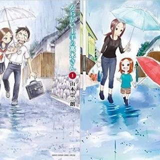 21冊 全巻 新品 からかい上手の高木さん セット 漫画(少年漫画)