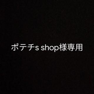 Nestle - ポテチs shop様用 インスタントコーヒー