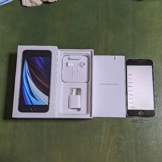 アイフォーン(iPhone)のiPhone SE (2020) 64GB  ホワイト 未使用 SIMフリー(スマートフォン本体)