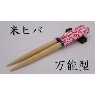 米ヒバ万能型 マイバチ 222【太鼓の達人】(その他)