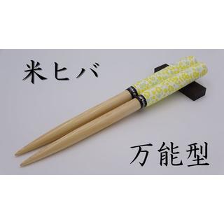 米ヒバ万能型 マイバチ 223【太鼓の達人】(その他)