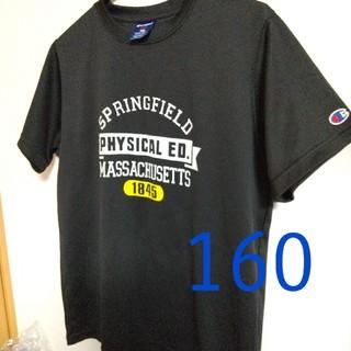 Champion - Champion 男の子 Tシャツ 160