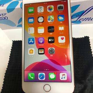 Apple - iphone 8plus 64GB softbank SIM フリー