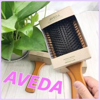 アヴェダ(AVEDA)のAVEDA パドルブラシ アヴェダ ヘアブラシ くし 木製 頭皮マッサージ(ヘアブラシ/クシ)
