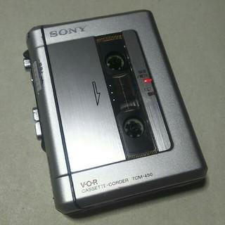 ソニー(SONY)のSony  TCM-450  カセットレコーダー(ポータブルプレーヤー)