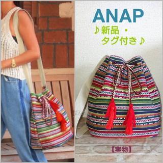 アナップ(ANAP)のボヘミアンショルダーBAG♡ANAP アナップ Anap anap 新品 タグ付(ショルダーバッグ)
