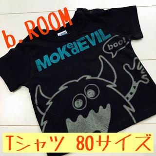 ナルミヤ インターナショナル(NARUMIYA INTERNATIONAL)の80サイズ b ROOM Tシャツ ブラック(Tシャツ)