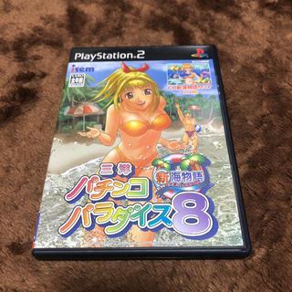 プレイステーション2(PlayStation2)の三洋パチンコパラダイス8〜新海物語〜 場所取りカード付き(家庭用ゲームソフト)