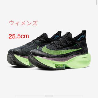 ナイキ(NIKE)のウィメンズ Nike Air Zoom Alphafly NEXT% (スニーカー)