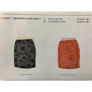 プーマ(PUMA)の【新品未使用品】WOMENS  PUMAゴルフWグラフィックパデットスカート(ウエア)