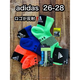 アディダス(adidas)のadidas 暗闇で光る靴下 3足組  26-28(ソックス)