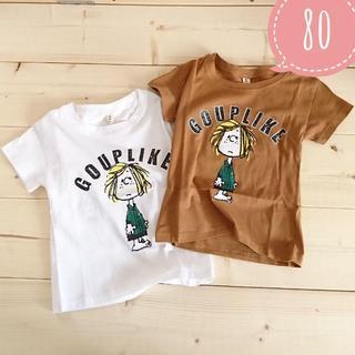 80★ペパーミントパティ風★半袖 Tシャツ/茶(Tシャツ)