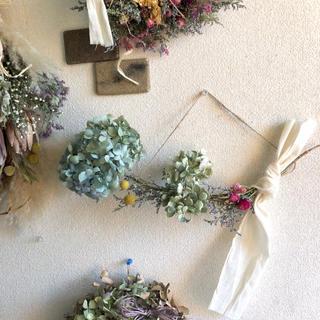 紫陽花の横型スワッグ(ドライフラワー)