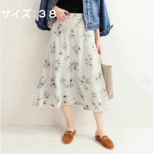 IENA(イエナ)の★☆未使用★☆ IENA(イエナ) ストライプフラワースカート、ブラウスセット レディースのスカート(ひざ丈スカート)の商品写真