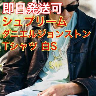 シュプリーム(Supreme)のSupreme Daniel Johnston Frog Tee S(Tシャツ/カットソー(半袖/袖なし))