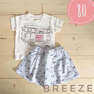 BREEZE - 80★BREEZE ブリーズ★ショートパンツ キュロット&Tシャツ
