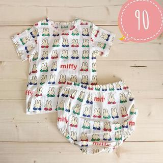 90★ミッフィー miffy★パジャマ ルームウェア