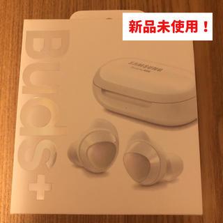 サムスン(SAMSUNG)の【新品未使用】galaxy buds+(ヘッドフォン/イヤフォン)