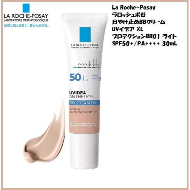 LA ROCHE-POSAY(ラロッシュポゼ)の敏感肌用 ラ ロッシュ ポゼ UVイデア XL プロテクションBB 01 ライト コスメ/美容のベースメイク/化粧品(BBクリーム)の商品写真