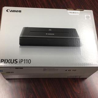 Canon - Canon モバイルプリンター PIXUS iP110 インクカートリッジつき