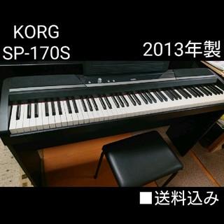 3kobutamama様専用(電子ピアノ)