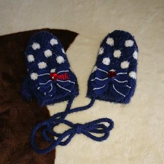 ミキハウス(mikihouse)のミキハウス ハート型ラインストーンつきドット柄ミトン(手袋)