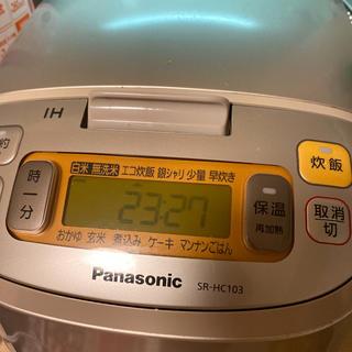 パナソニック(Panasonic)のパナソニック SRーHC103 炊飯器 5合(炊飯器)