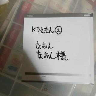 ドラえもん 第②巻(少年漫画)