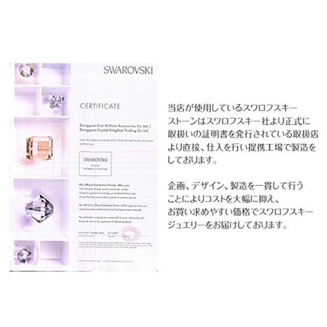 SWAROVSKI(スワロフスキー)の華奢 リング フラワー ハート スワロフスキーリング 18金RGP レディースのアクセサリー(リング(指輪))の商品写真