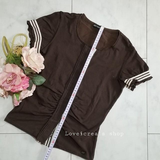FOXEY(フォクシー)のFOXEY-フォクシー-  グログランリボン半袖カットソー(brown) レディースのトップス(カットソー(半袖/袖なし))の商品写真