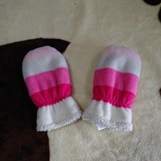 ベビーギャップ(babyGAP)のbabyGAP ミトン型手袋(手袋)