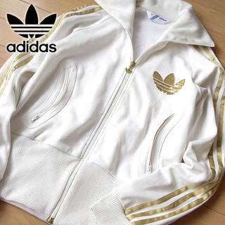 アディダス(adidas)の超美品 S  アディダスオリジナルス ジャージ/ジャケット ホワイト(その他)