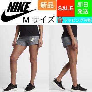 ナイキ(NIKE)の新品★期間限定SALE★Nike ナイキ スエット ショート パンツ M サイズ(ショートパンツ)