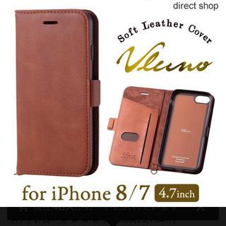 ELECOM - エレコム iPhone 8 ケース カバー 手帳型 レザー サイドマグネット