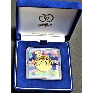 祭様専用;2002FIFAワールドカップ1万円金貨(未開封品)(貨幣)