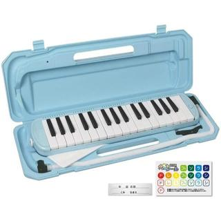 鍵盤ハーモニカ ピアノ ピアニカ^^ ブルー(キーボード/シンセサイザー)