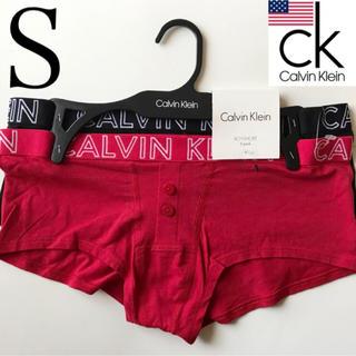 Calvin Klein - レア Calvin Klein USA カルバンクライン ショーツ 2枚 S