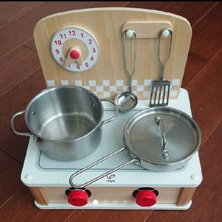 BorneLund - Hape 木製キッチン