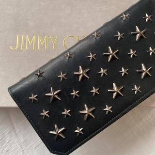 ジミーチュウ(JIMMY CHOO)のジミーチュウ JIMMY CHOO 星柄 スタッズ 長財布 ブラック 黒色(財布)