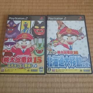プレイステーション2(PlayStation2)の桃太郎電鉄15&16セット(家庭用ゲームソフト)